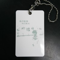 yosui_pass1