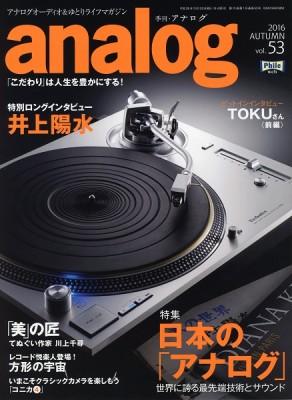 analog53