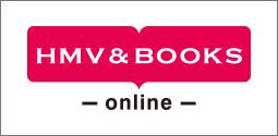 HMV予約